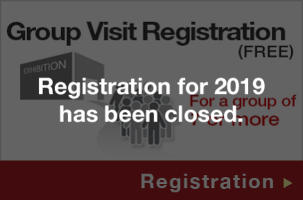 Group Visit Registration (FREE)Registration for 2019 has been closed.