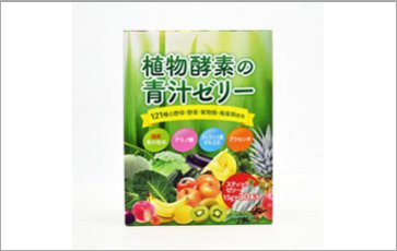 Green Vegetable Jelly, Plant Extracts