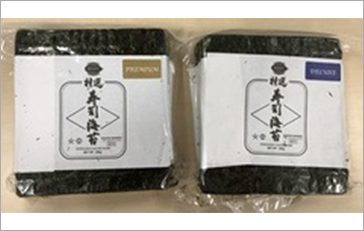 ROASTED SEAWEED NORI