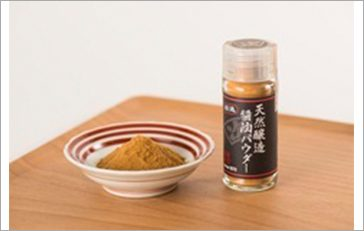Traditional Soy Sauce Powder
