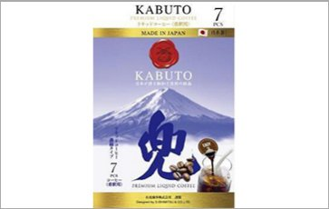 KABUTO : Premium Liquid Coffee