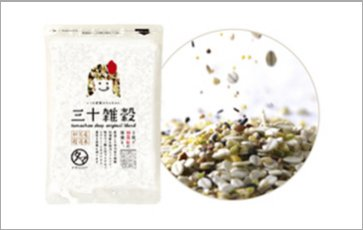 30 grain rice (White)