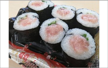 FROZEN HAMACHI GROUND MEAT