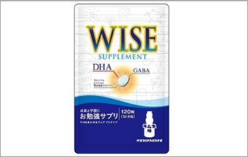 Wise Supplement