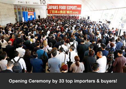 Opening Ceremony by 33 top importers & buyers!