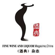 Fine Wine & Liquor Magazine